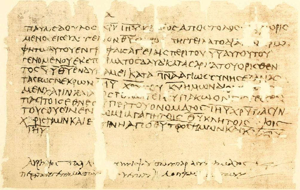 Fragment papyrus gevonden bij Oxyrhynchus.