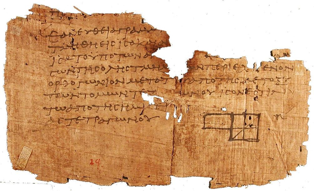 12.01.04.Ancient Lives - papyrus o