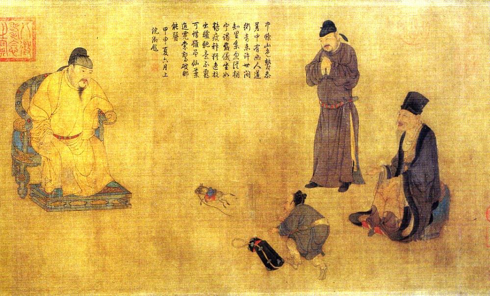 De Chinese keizer  Xuanzong ontvangt Zhang Guo, een werk van Ren Renfa (1254–1327).