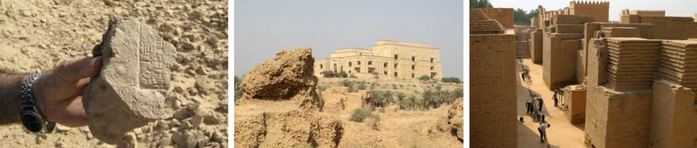Beelden World Monuments Fund van Babylon in Irak.
