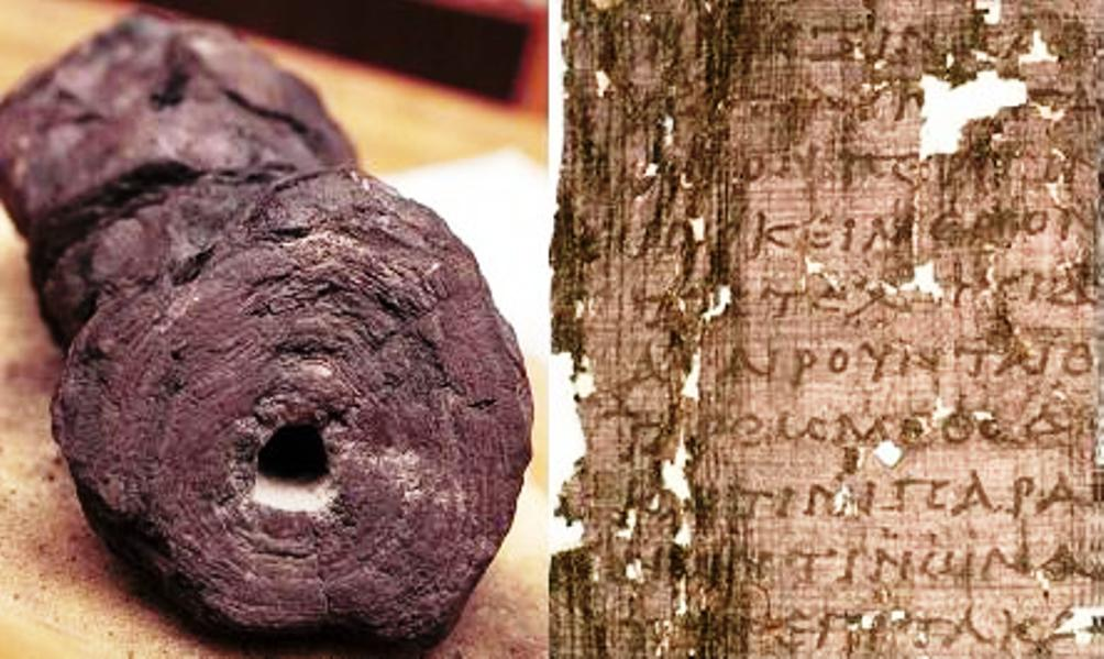 13.01.23.Herculaneum - papyri