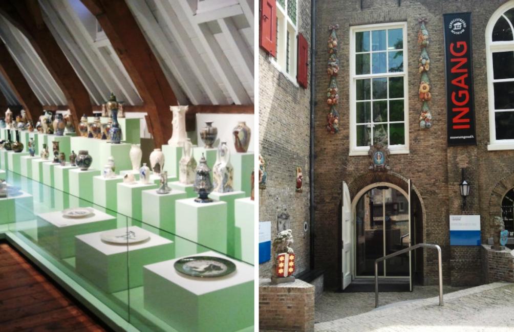 13.08.02.Artikel.Catharina_Gasthuis - ingang en presentatie