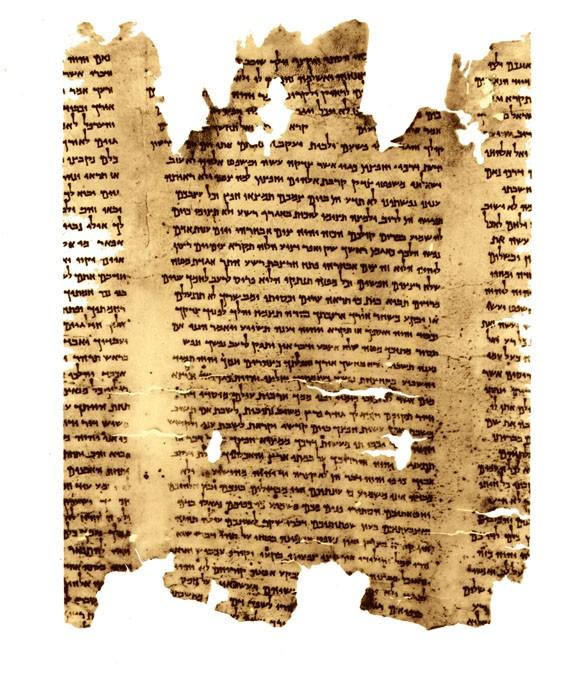 Gedeelte van de Jesajarol met daarop Jesaja 57:14 - 59:9, een van de belangrijkste teksten uit de Dode Zee rollen.