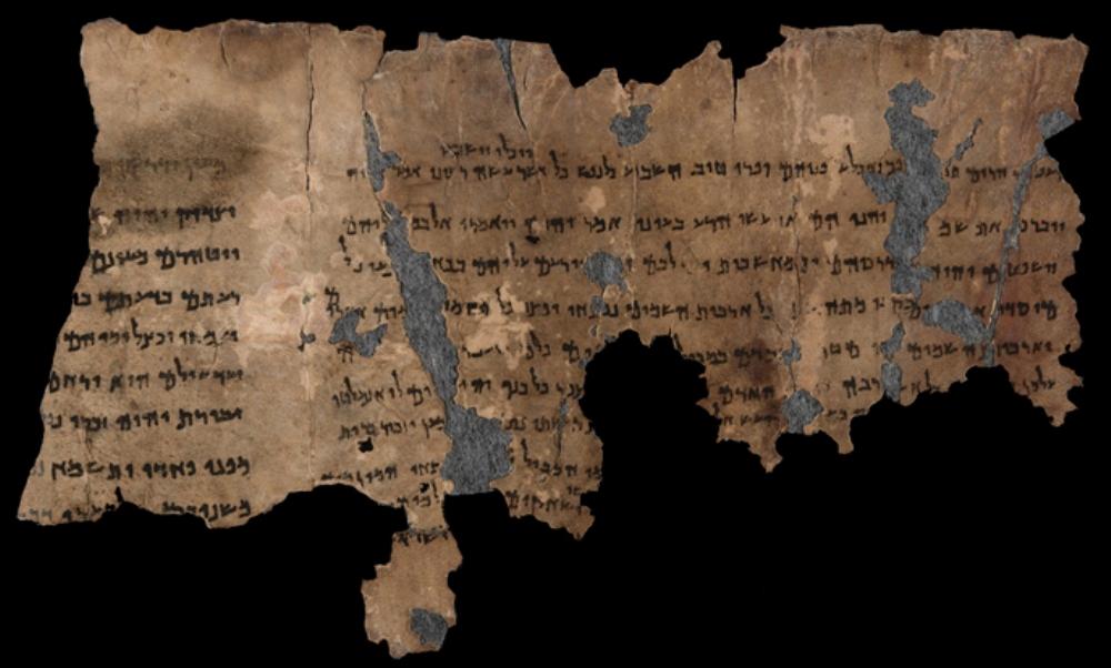 Gehavende papyrusrol met een Aramese tekst over Jerusalem. (foto: Het Drents Museum)