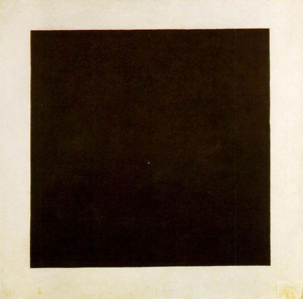 Het doek waar het allemaal mee is begonnen; en waar het misschien ook allemaal wel mee zal eindigen? Zwart Vierkant van Kazimir Malevitsj (foto: Wikimedia)