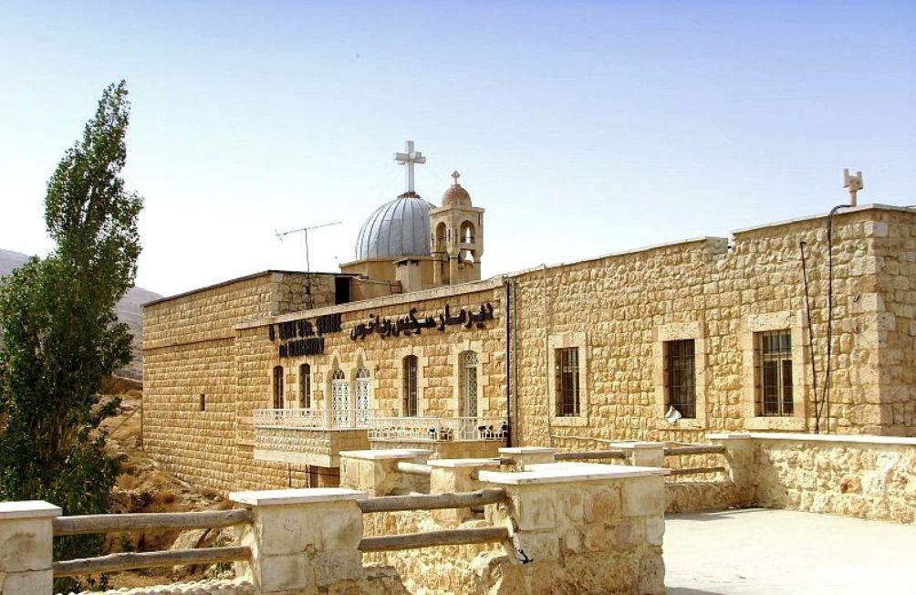 Foto: het klooster St. Sergios in Ma'loula