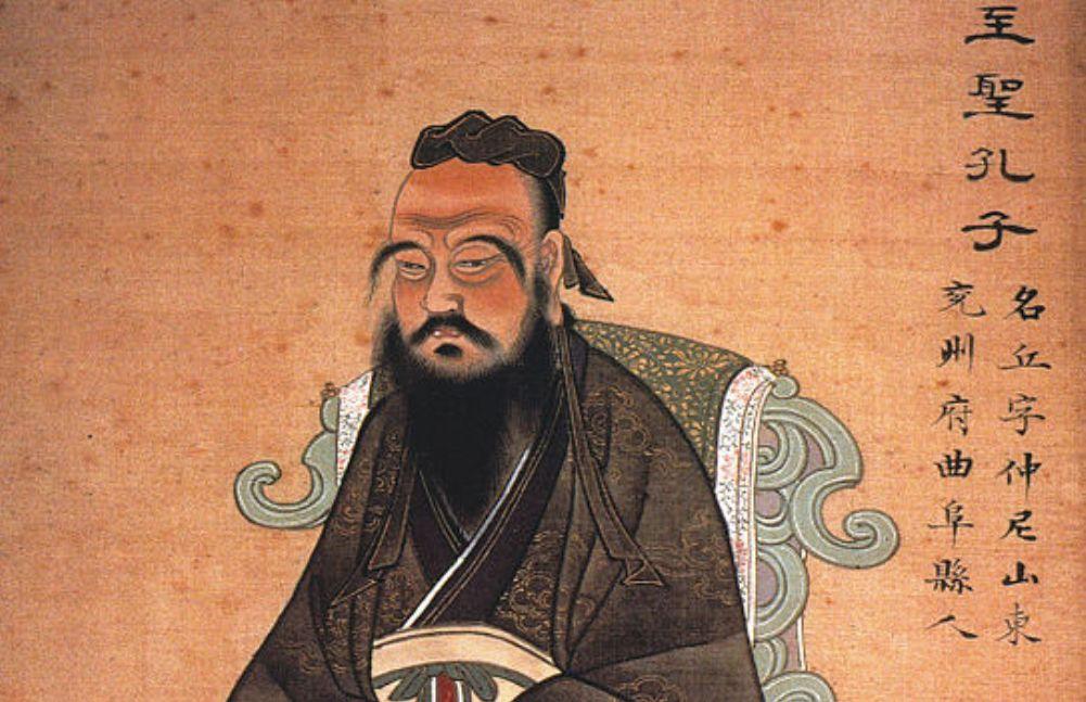 Foto: Confucius